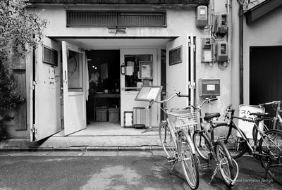 キトネ Ki-to-Ne Shop, Kyoto Ceramics Craft A. Henry Rose UTSOA University of Texas Austin School of Architecture Japan Japanese 35mm Film Photography 日本
